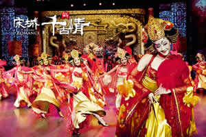 Night Show of Romance of the Song Dynasty