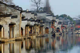 Day Trips From Hangzhou: Nanxun Water Town Tour with Riverside Dining Experience