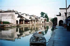 Hangzhou to Nanxun Water Town Discovery Day Tour