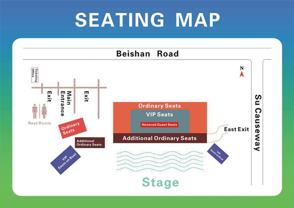 seating map new 2017.jpg