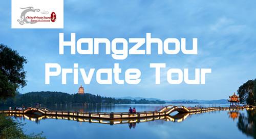 Hangzhou_tour7.jpg