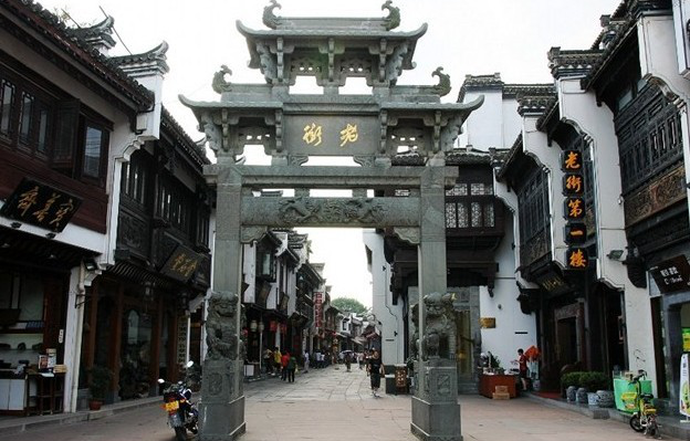 TunXi_Ancient_Shopping_Street_huangshan_private_tour.png