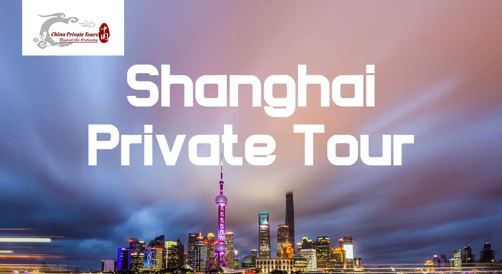 Shanghai private tour.JPG