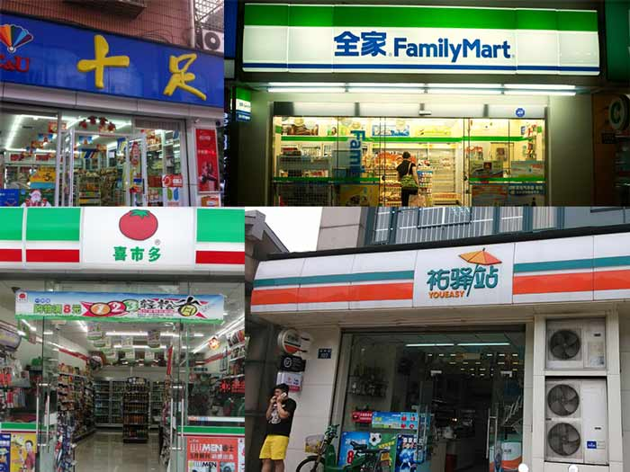 convenience-stores-charge-public-transport-card-hangzhou.jpg