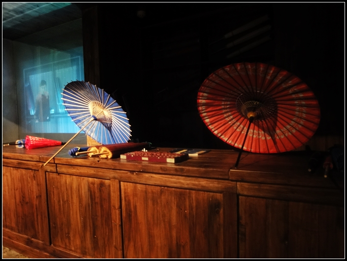 Chinese_Umbrella_Museum_2.jpg