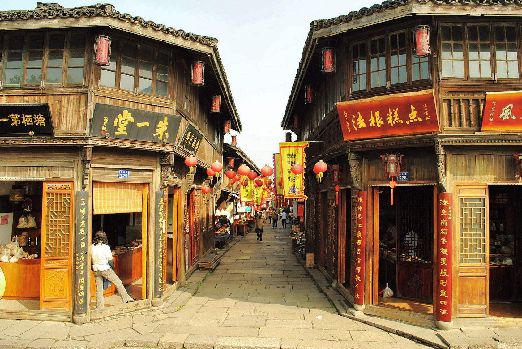 Tangqi_Ancient_Town_3.jpg