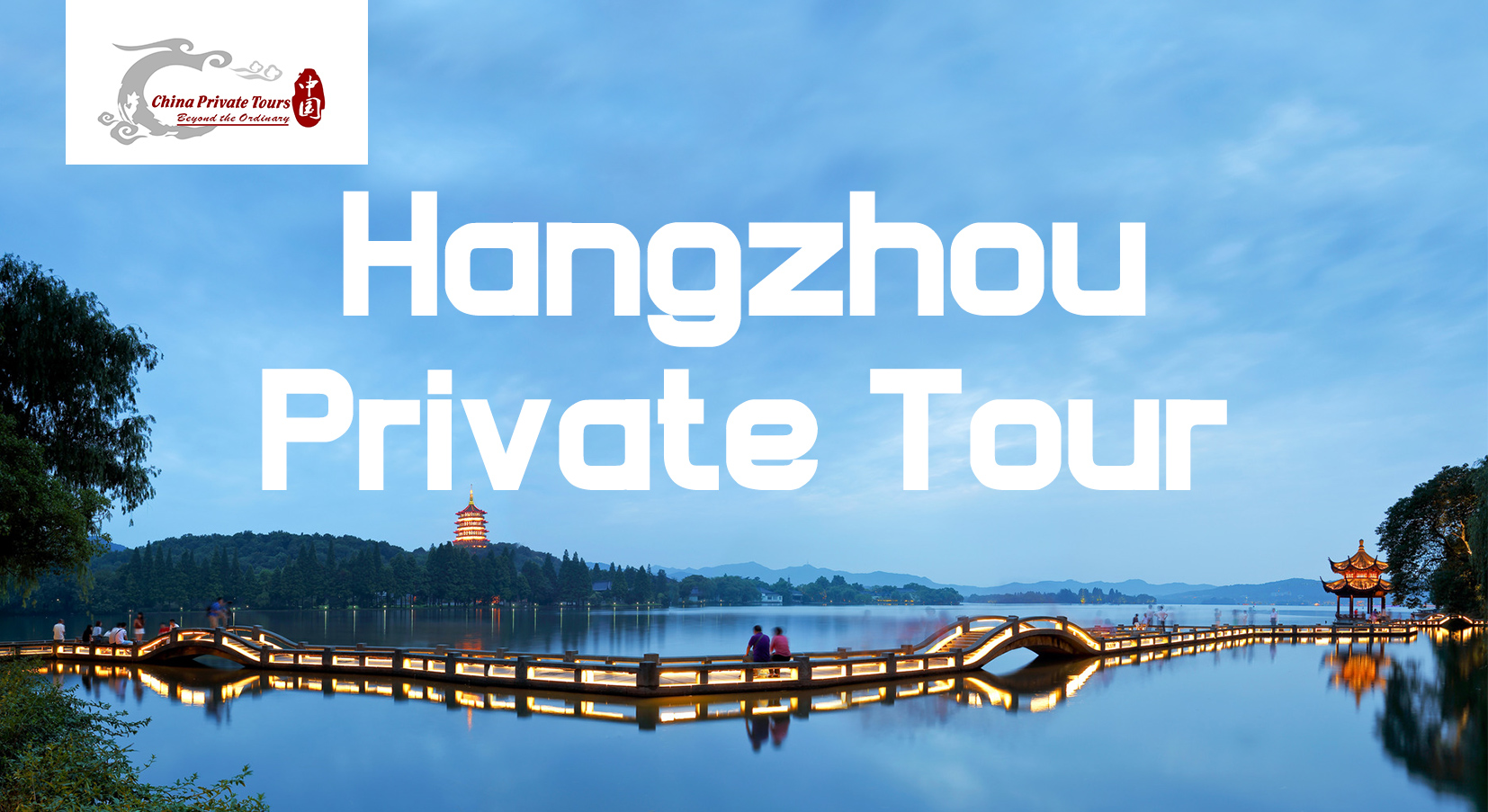 Hangzhou Private Tour.JPG