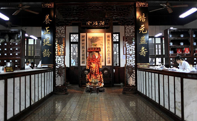 Hu_Qingyu_Hall_Chinese_Traditional_Herbal_Medicine_Museum.jpg