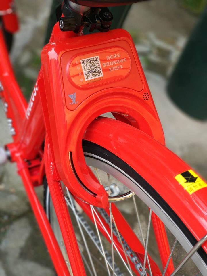 how_to_rent_bicycle_in_hangzhou_01.jpg