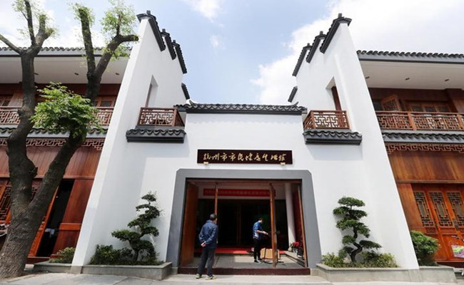 Huadong_(Eastern_China)_Health_Museum.jpg
