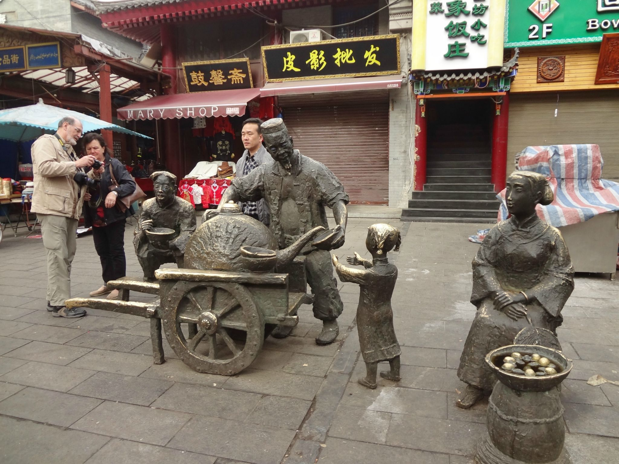 Ancient_Beijing_Xian_Exploration_Tour_24.jpg
