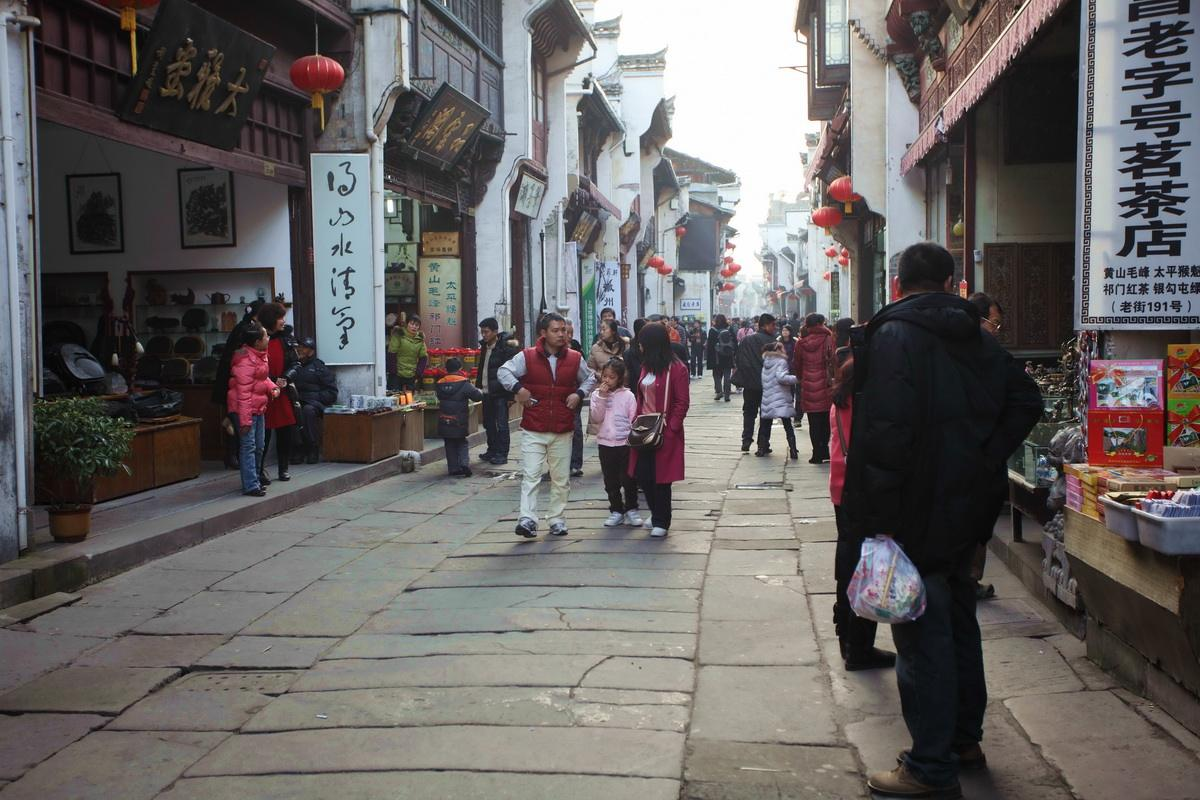Tunxi_Ancient_Street_01.jpg
