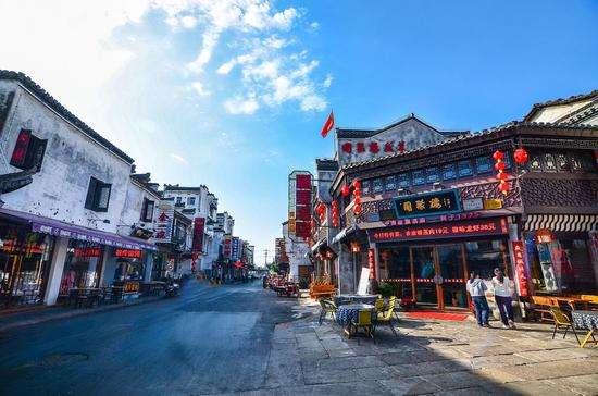 Tunxi_Ancient_Street.jpg