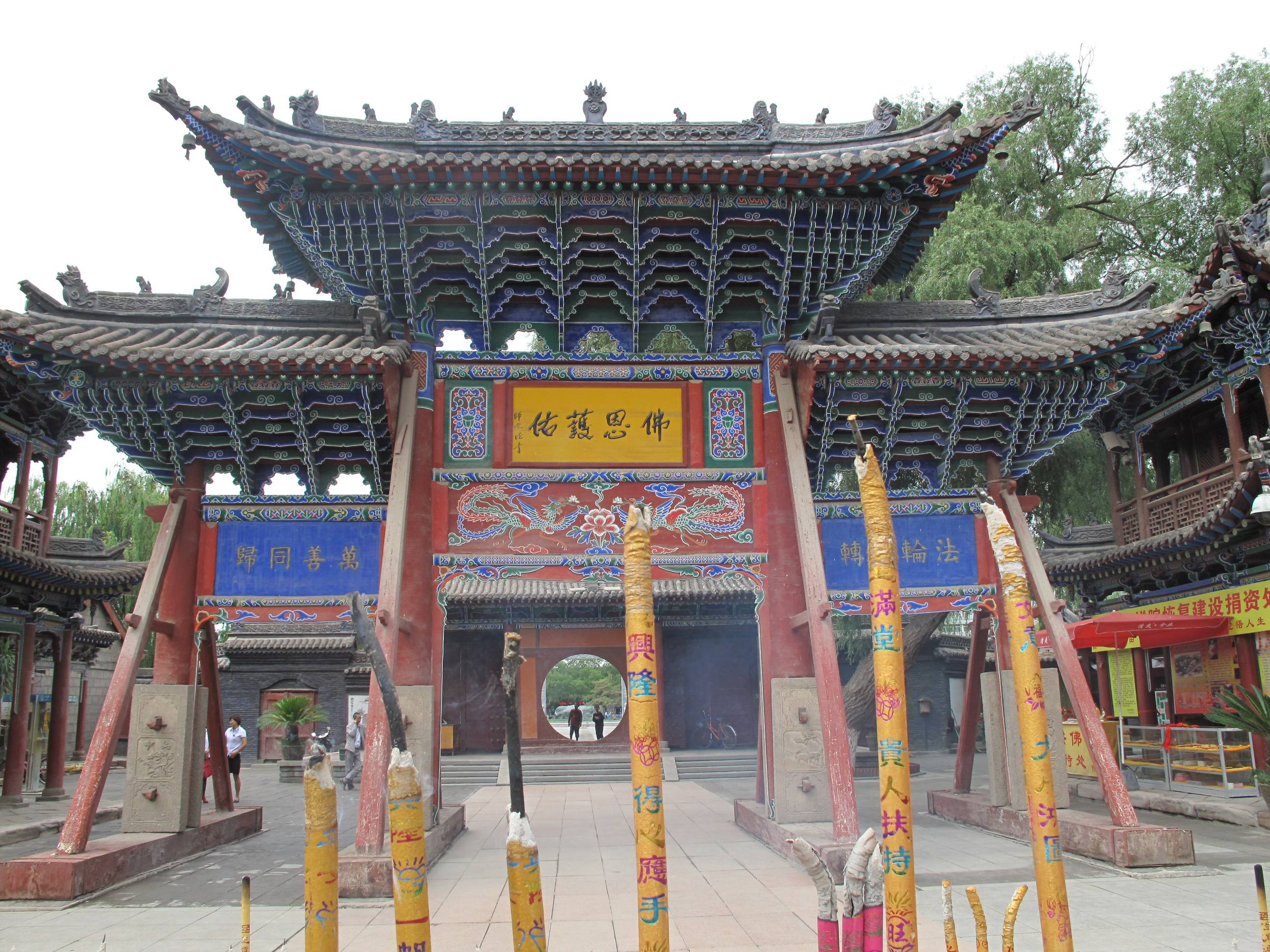 12_Days_Beijing_Shenyang_Changchun_Jilin_Harbin_Sightseeing_Tour_14.jpg