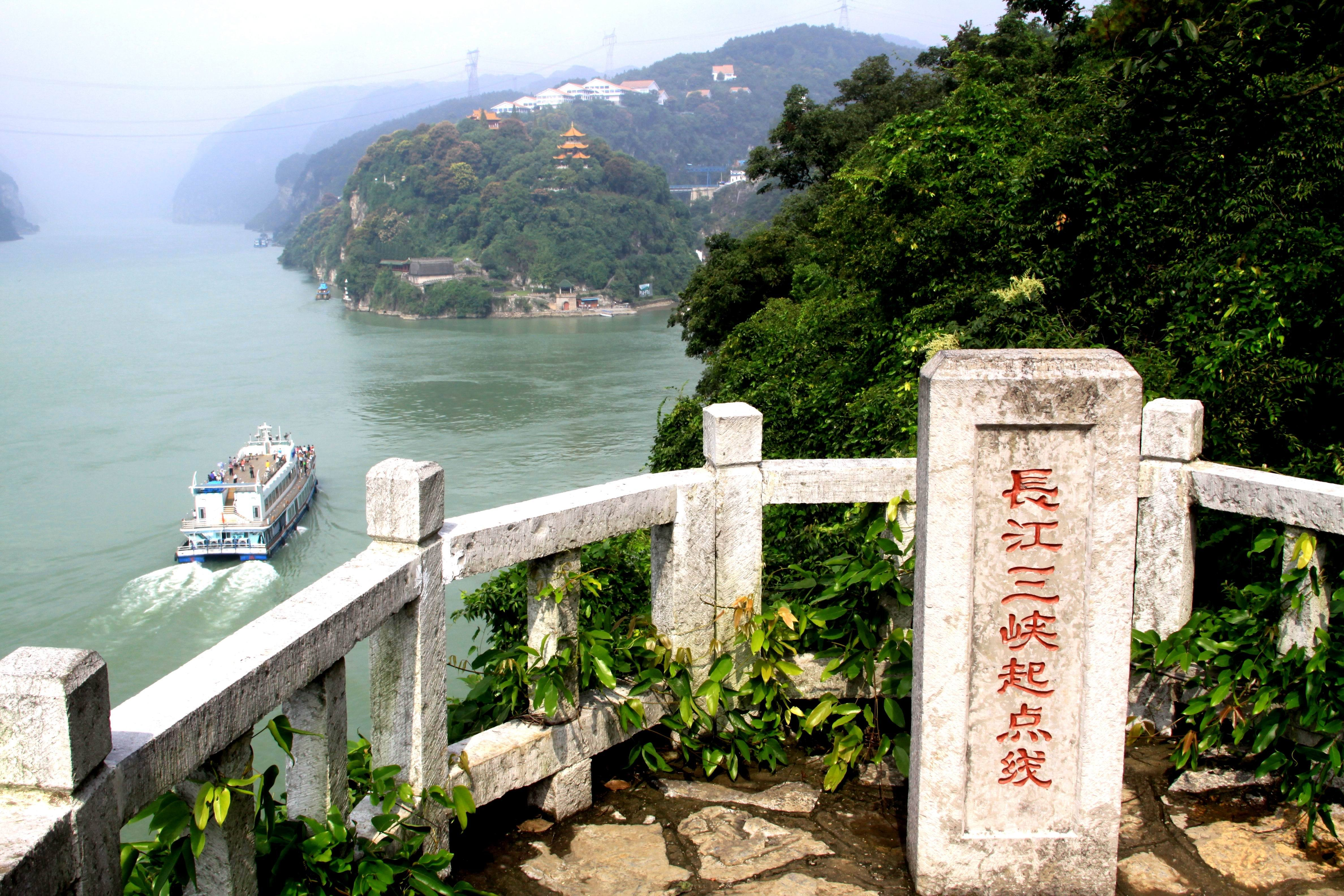 15_Days_Best_of_China_Tour_with_Yangtze_Cruise_195.jpg