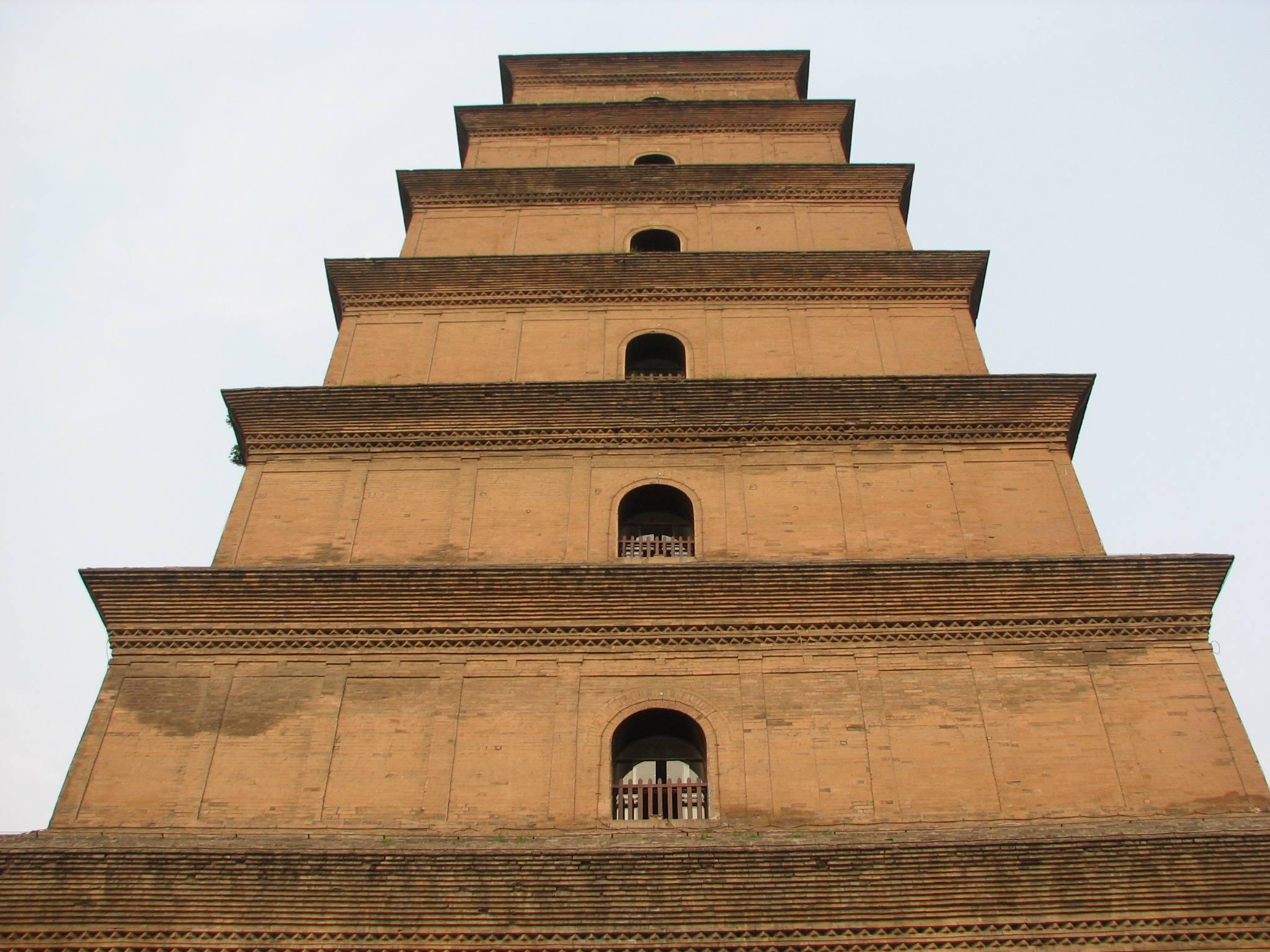 Big_Wild_Goose_Pagoda.jpg