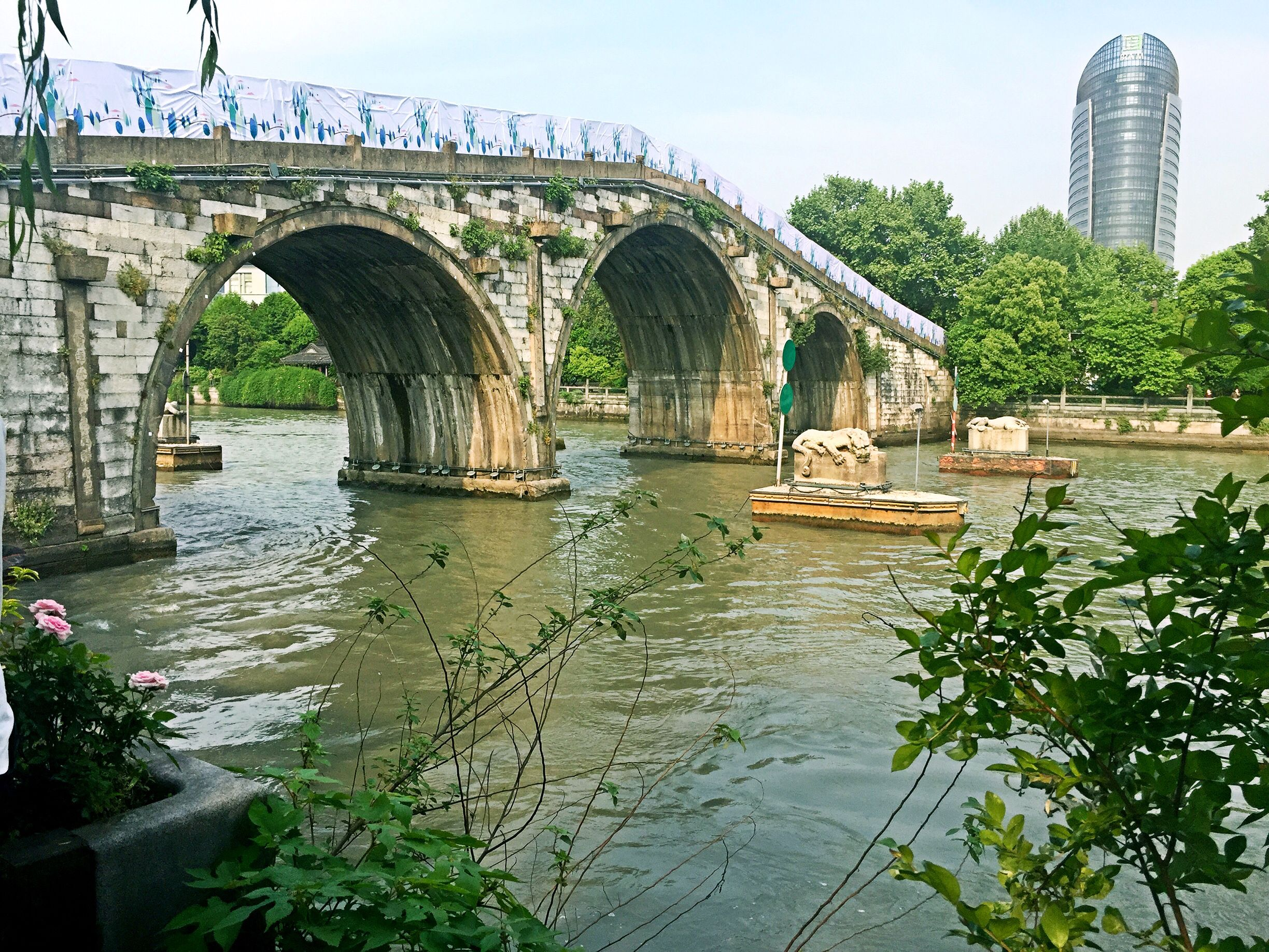 Gongchen_Bridge.jpg
