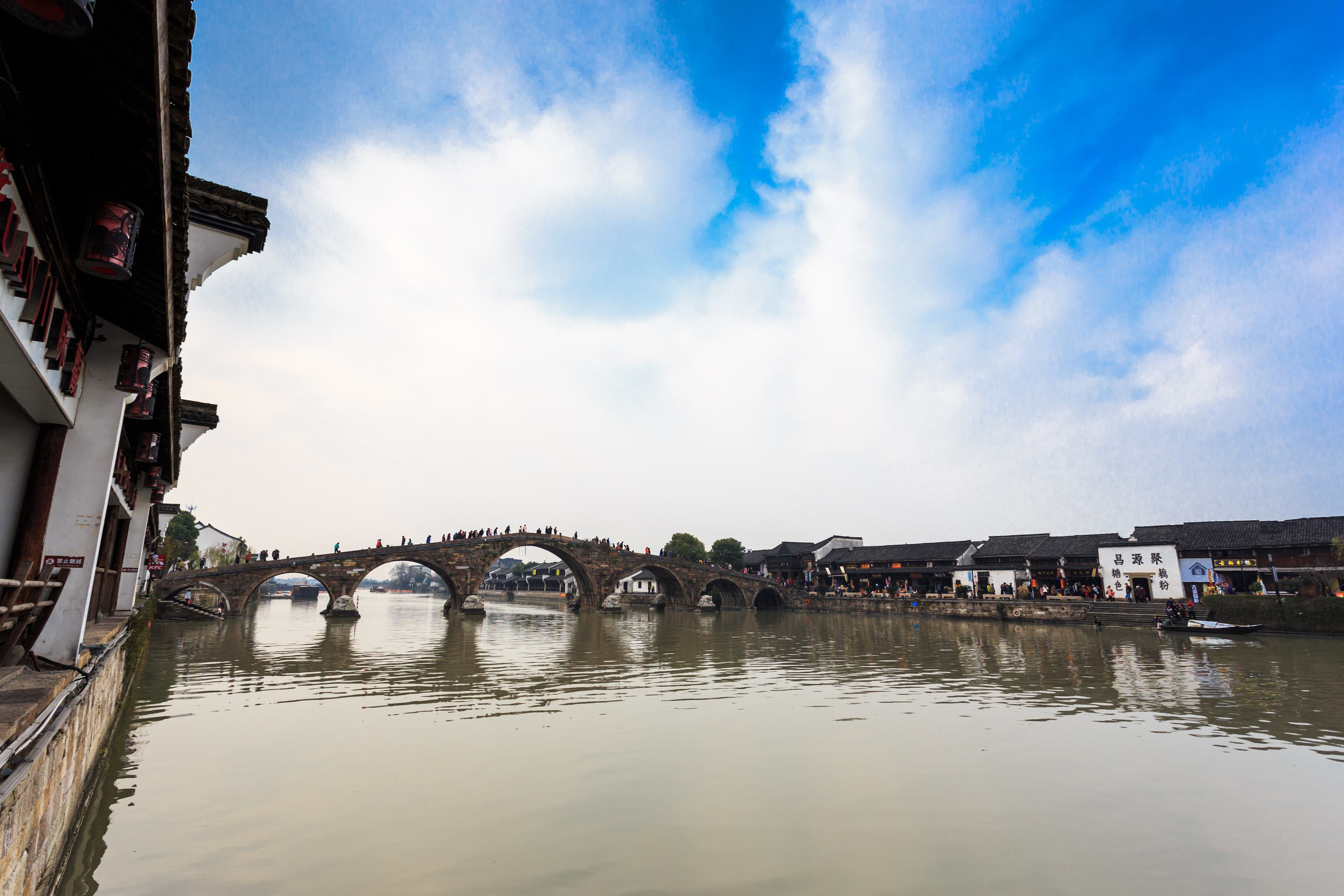 Gongchen_Bridge_2.jpg