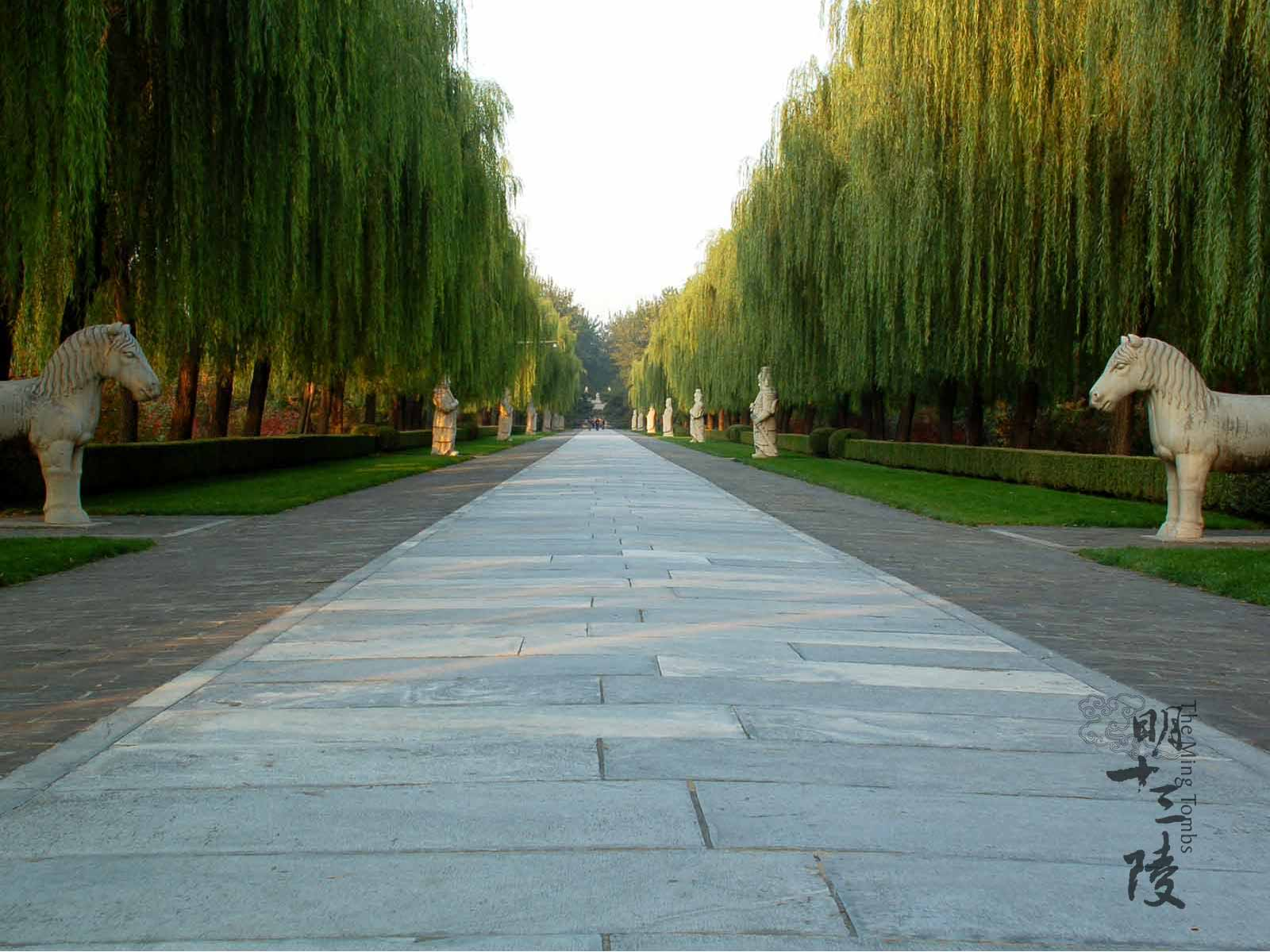 Ming_Tombs_2.jpg