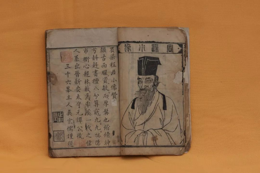 Chengdawei_Museum.jpeg