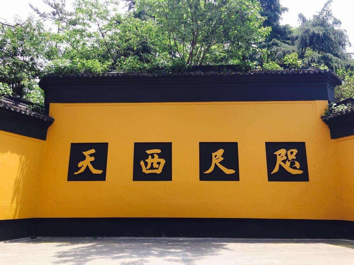 Lingyin_Temple_1.jpg
