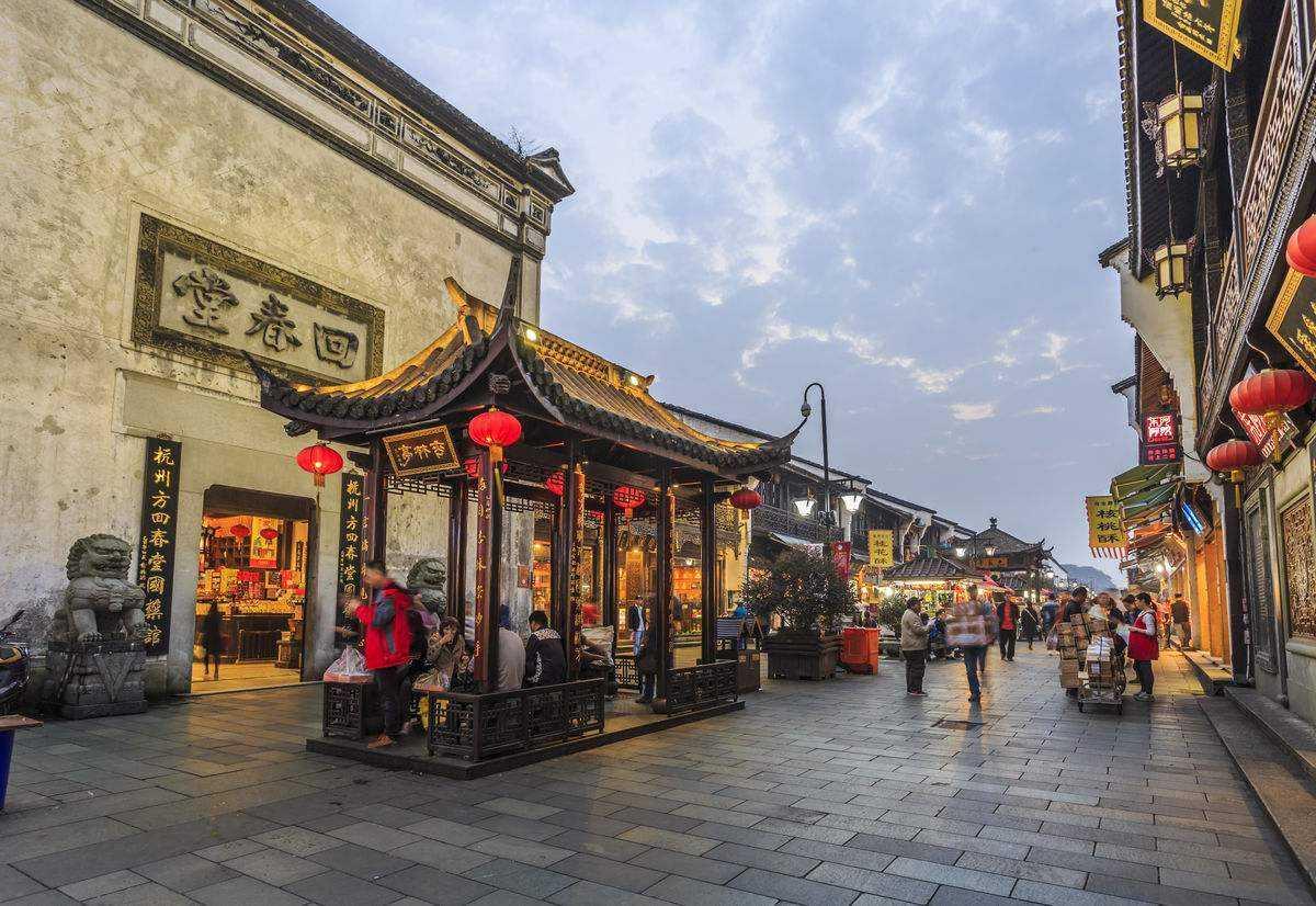 Qinghefang_Street_1.jpg