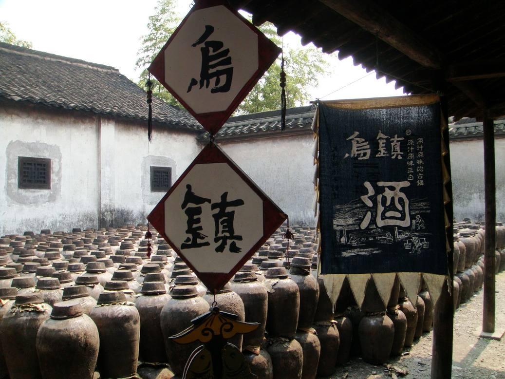 Sanbai_Wine_Museum.jpg