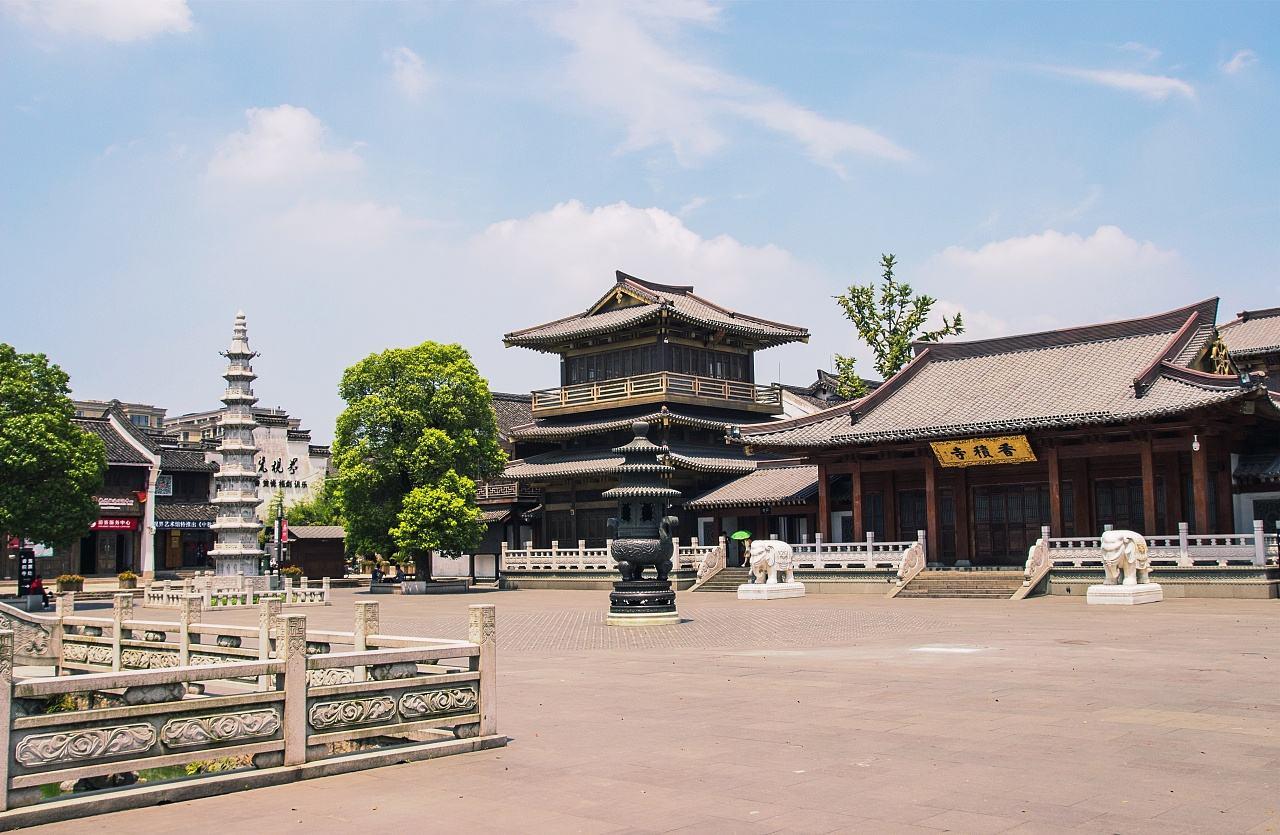 Xiangji_Temple_1.jpg