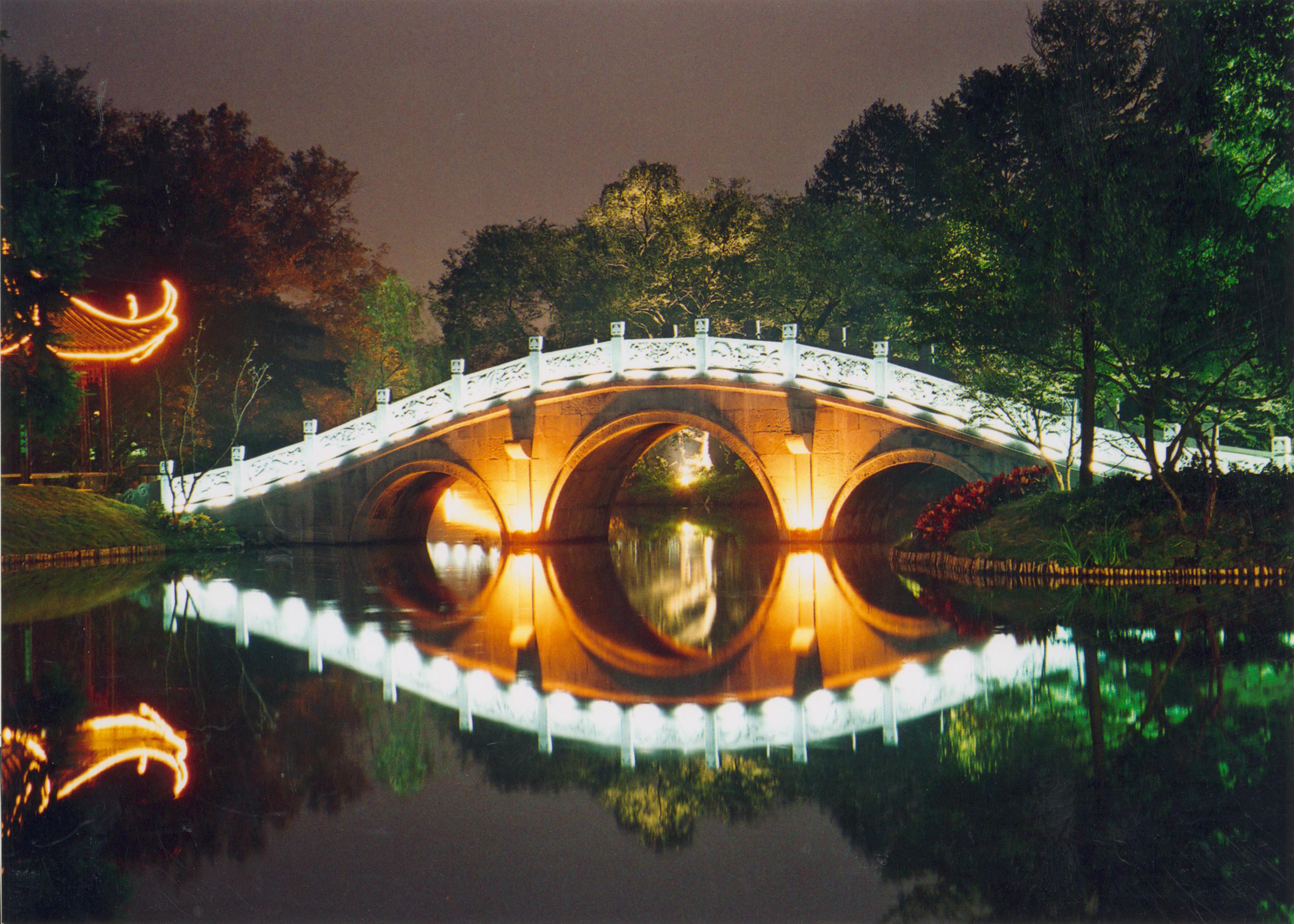 Gongchen_Bridge_1.jpg