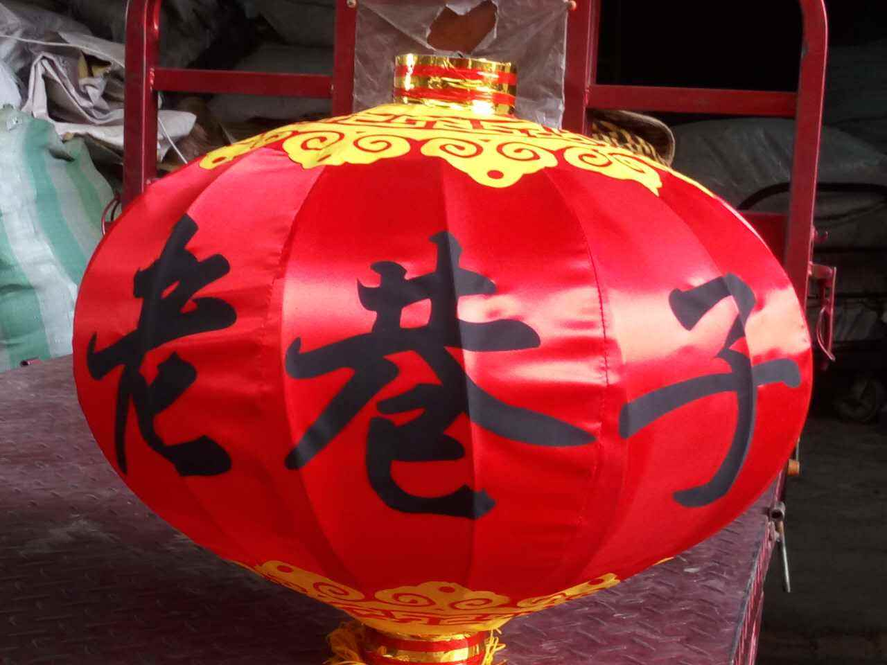 Xixing_Ancient_Town_2.jpg