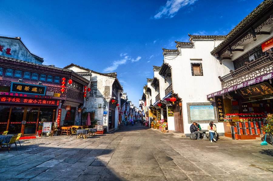 Tunxi_Old_Street_1.jpg