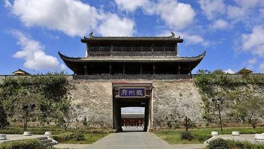 Huizhou_1.jpg