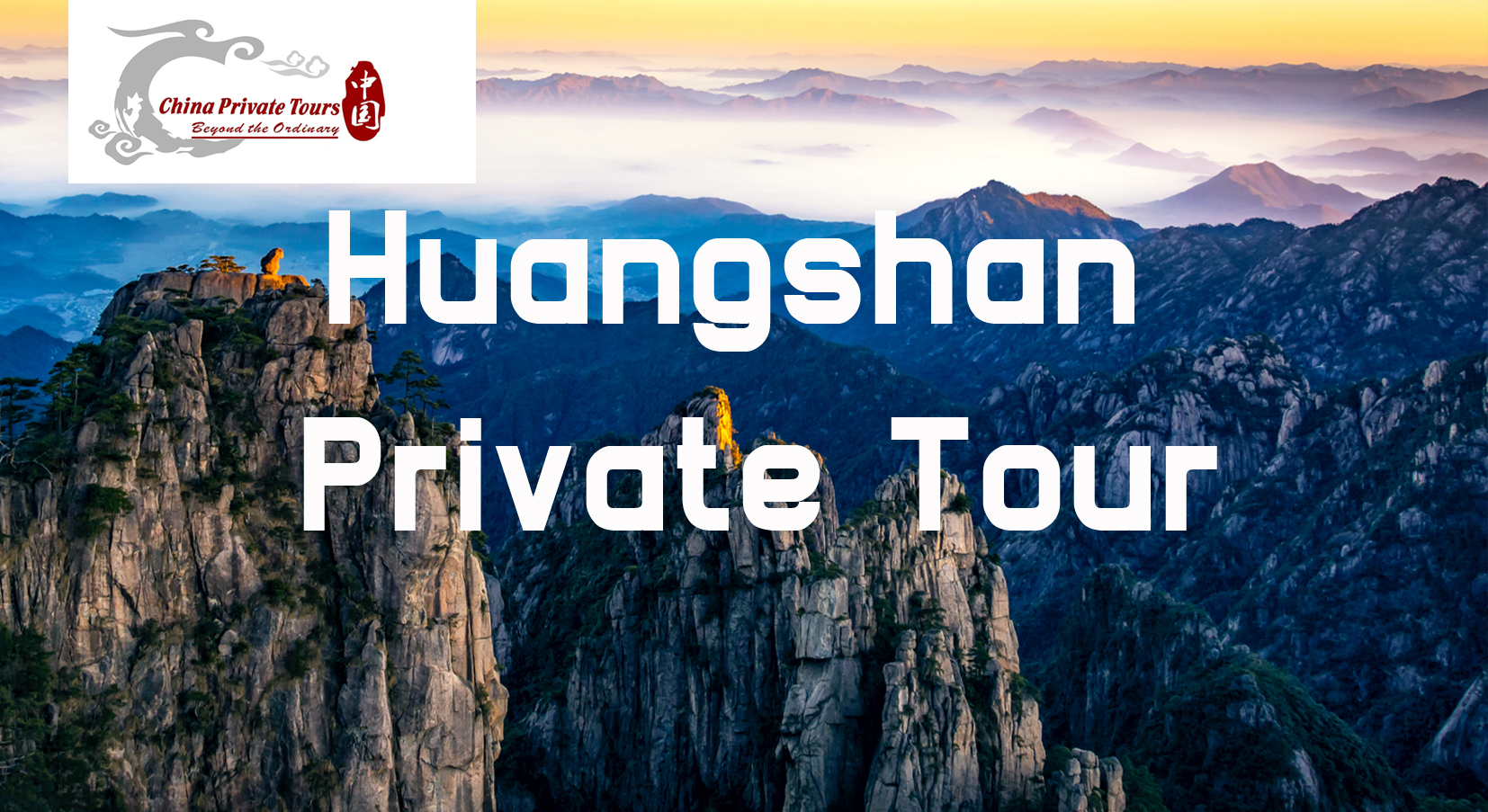 Huangshan_Prvate_Tour.jpg