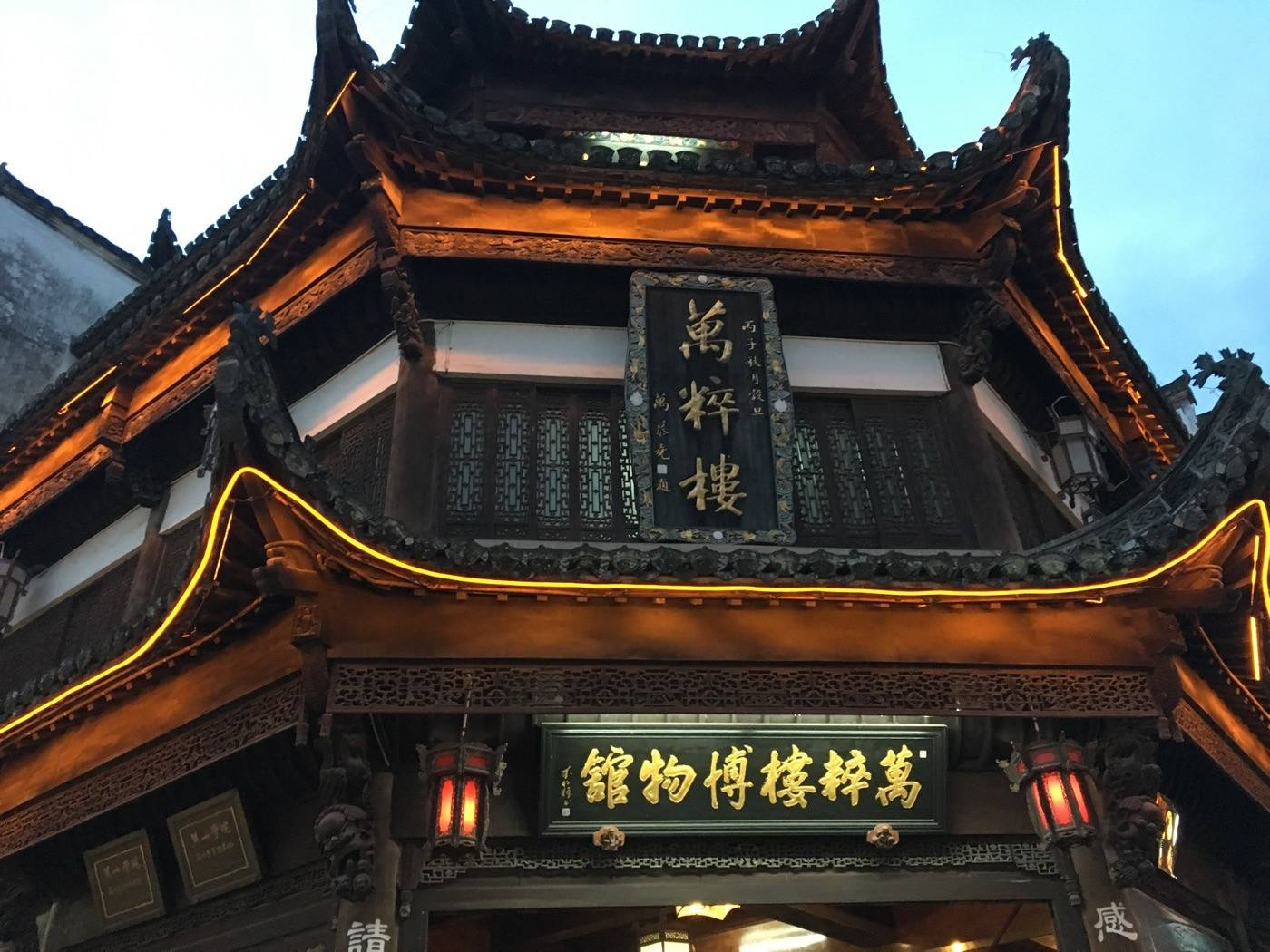 Wancui_Building.jpg